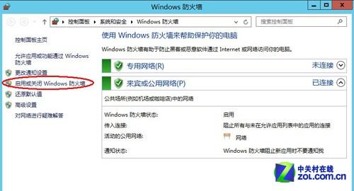 Windows Server 2012部署图文教程(上)
