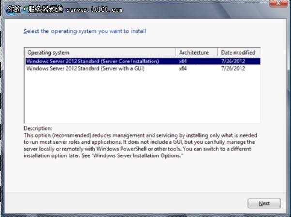 Windows Server 2012 安装配置及应用