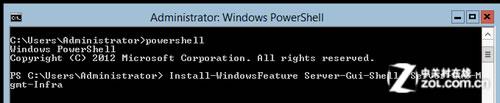 教你在Windows Server 2012下安装开启GUI