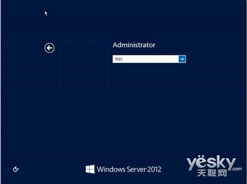 多图看Windows Server 2012如何玩转时尚